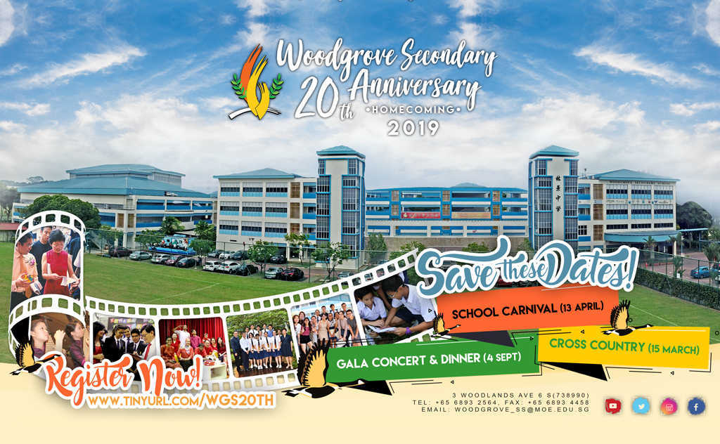 WGSS 20th Anniversary